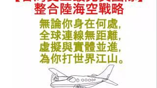 【創業成功】「創業成功」#創業成功,MAJU新商機UST超...