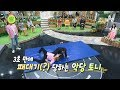 '걸크러시' 뿜뿜! 이소민 형사의 치한 퇴치 호신술 시범! (feat. 악당 토니)