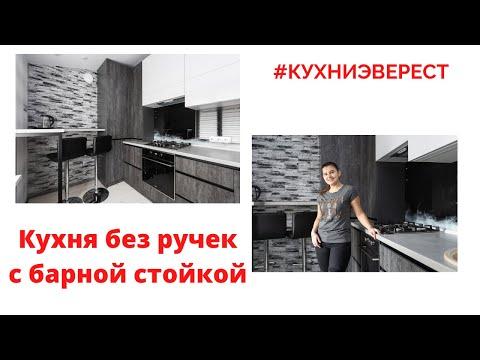 Кухня на заказ в Минске  Отзыв клиента о Мебельной Компании Эверест @everestminsk  ( Минск )