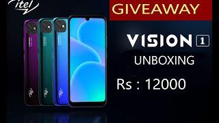 Itel Vision 1 Unboxing \u0026 Review \u0026 Giveaway l Itel Vision 1 Unboxing Battery Kamaal l Giveaway