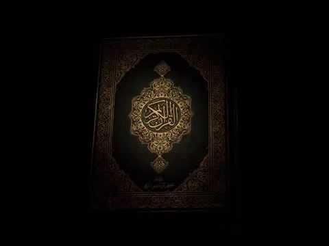 Image Description of : Sourate 18  Al Kahf   La caverne✿⊱╮Coran Réciter en Francais & Arabe AUDIO