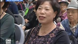 [서울뉴스][리포트] '제22회 서울약령시 한방문화축제…