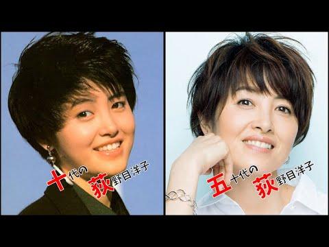 10代の荻野目洋子 vs 50代の荻野目洋子
