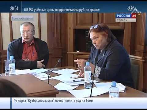 ВТомске проходит сессия пообновлению «дорожной карты» проекта «ИHO Томск»