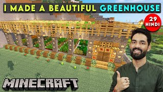 I MADE A GREENHOUSE FOR MY FARMERS - MINECRAFT SURVIVAL GAMEPLAY IN HINDI #29