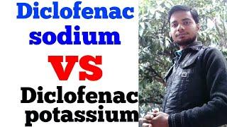 FREE ADVICE | DICLOFENAC POTASSIUM VS DICLOFENAC SODIUM 🔥🔥