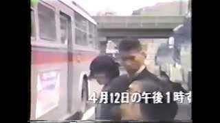 全国青い芝の会 - JapaneseClass...