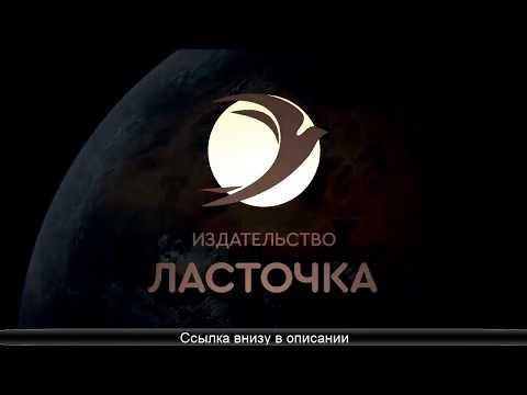 """Обучающий курс """"Спутник"""" заработок 300 тысяч рублей на партнерках."""