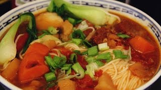 Braised Beef Noodle Soup 家常炖牛肉面 With English And Chinese Subtitle