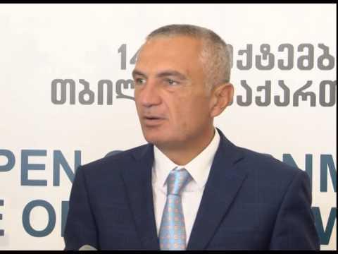 Ilir Meta, Speaker of the Parliament of Albania