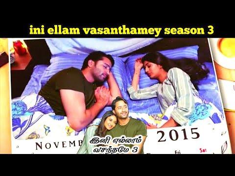 Download Ini ellam vasanthamey 3 new promotion video   Krpkab s3 new promo   TFC