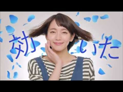 吉岡里帆 トラフル CM スチル画像。CM動画を再生できます。