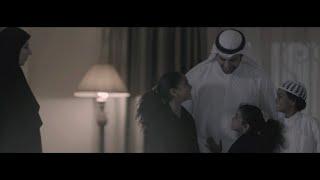 فيديو : إعلان بنك بوبيان - يوم العيد - Bank Boubyan
