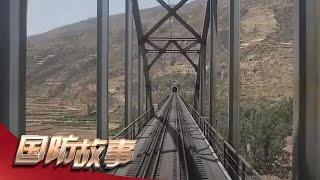 永远的铁道兵(4):创工程奇迹 「国防故事」  军迷天下 - YouTube