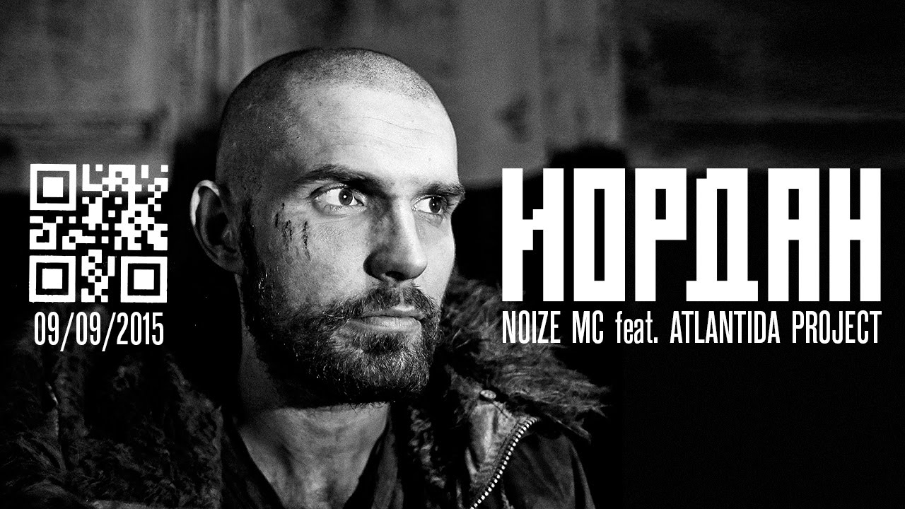 Noize MC — слушать онлайн все песни на Яндекс Музыке