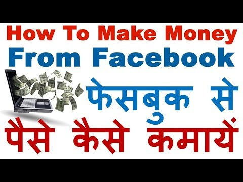 How To Make Money From Facebook | Facebook Online Jobs | 100% Real Income