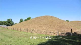 鉄砲山古墳(さきたま古墳群6-3)(後期)(埼玉県)Sakitama Tumuli 6-3(Saitama Pref.)