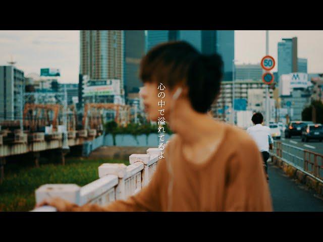 Made in Raga-sa「日常」Music Video
