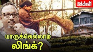 கொடநாடு கொலைகள்! மேத்யூஸ் EXCLUSIVE பேட்டி | Mathew Samuel | Kodanad Mystery | Jayalalitha