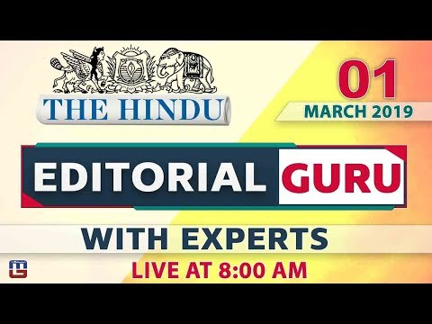 The Hindu | Editorial Guru  | 1 March 2019 | UPSC, RRB, Bank, IBPS, SSC | 8:00 AM