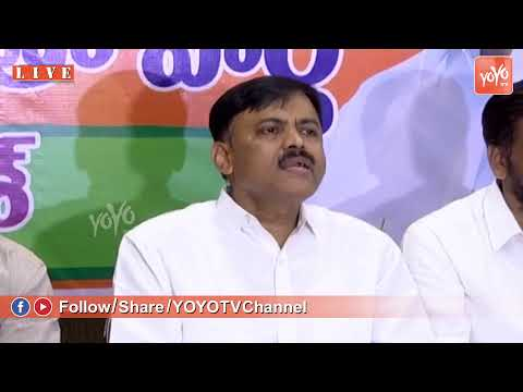 GVL Narasimha Rao Press Meet Over BJP Failures in AP Elections 2019 | PM Modi Victory | YOYO TV