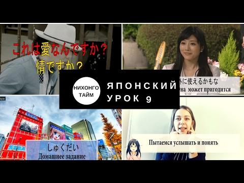 Языковой центр Полиглот - pol-i-