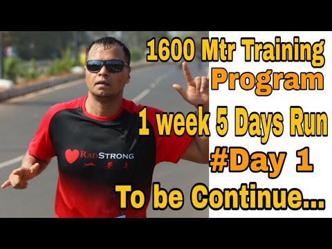 Easy Run for 1600 Mtr Running Training Program in Hindi | 1st Run Easy Run | आर्मी भर्ती  की तैयारी।