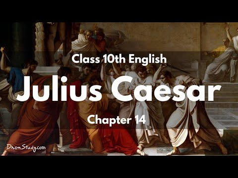 Julius Ceasar : Class 10 X CBSE English Video Lectures