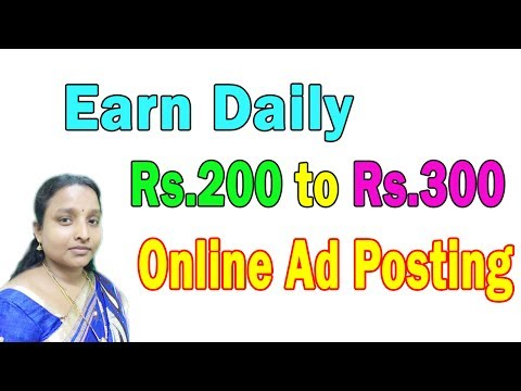 Earn Money Daily Rs.200-Rs.400 Online Ad Posting Jobs in Tamil