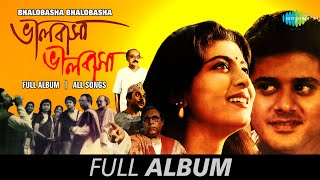 Bhalobasha Bhalobasha |  Khonpar Ei Golap Diye | Jato Bhabna Chhilo | Mamo Chitte | Full Album