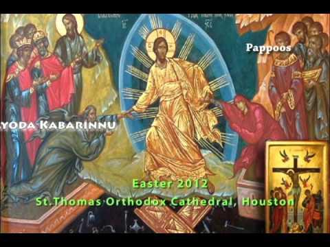 Mahimayoda Kabarinnu - Kymtha Morning Prayer Song