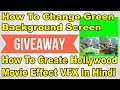 How To Create Hollywood Movie Effect VFX || Change Green Background Screen [Tik Tok Technical]