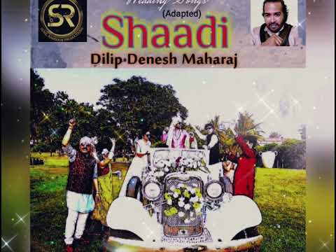 Ghar Ghar Bhaajat- Dilip Denesh Maharaj