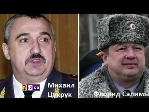 Серый кардинал региона: как экс-глава волгоградского СК Музраев создал собственную мафию