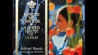 ALFRED HAUSE - Blue Chateau  ブルー・シャトー