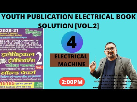 Lect-4 Youth Publication Electrical Solution Transformer questions By Raman Sir