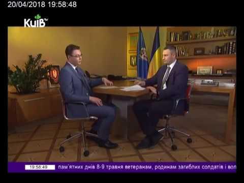 Телеканал Київ: 20.04.18 Київ Live. Кличко