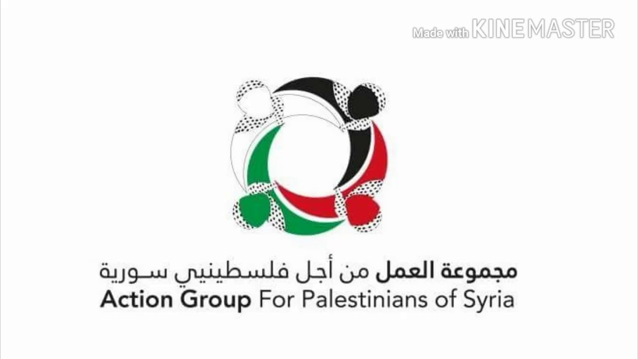 6276de2c6 مجموعة العمل من أجل فلسطينيي سورية :: الأخبار اليومية والتقارير الاخبارية  التي تتناول آخر المستجدات