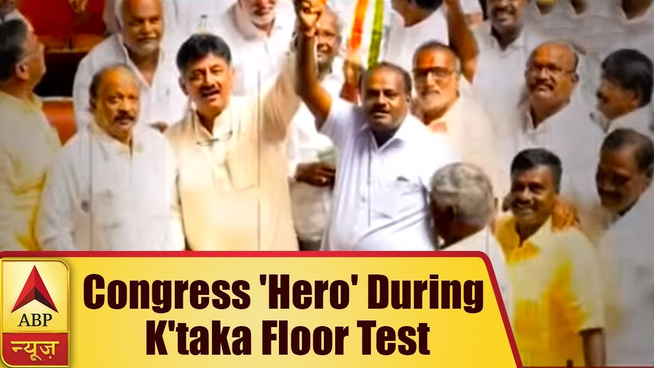 karnataka floor test