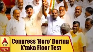 D. K. Shivakumar is The Congress 'Hero' During Karnataka Floor Test | ABP News