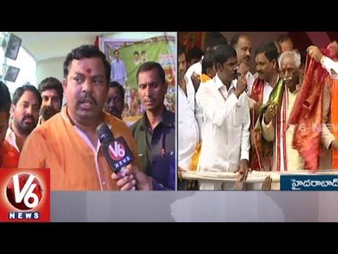 Lal Darwaza Bonalu | BJP MLA Raja Singh Lodh Offers Prayers At Sri Simhavahini Mahankali Temple | V6