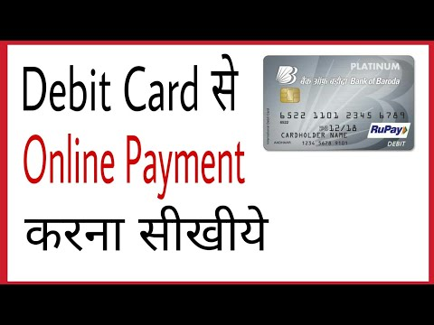 Debit card/atm se online payment kaise kare | how to use deb