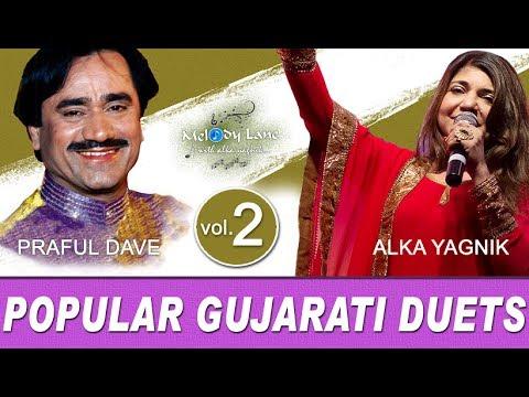 Beautiful Gujarati Duets by Praful Dave & Alka Yagnik • Vol. 2
