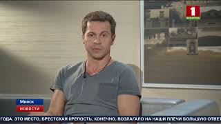 Актер Павел Деревянко приехал в Минск на презентацию фильма «Гоголь. Страшная месть»