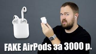 Wylsacom продає фейкові Apple AirPods за 3000?
