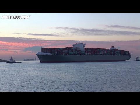 MANHATTAN BRIDGE - Container Ship (Arrival at  PCT S.A) Greece