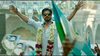 Itna Raham Kar Khuda - Dhingana | Raees | Whatsapp Status Video | SRK & Mahira Khan