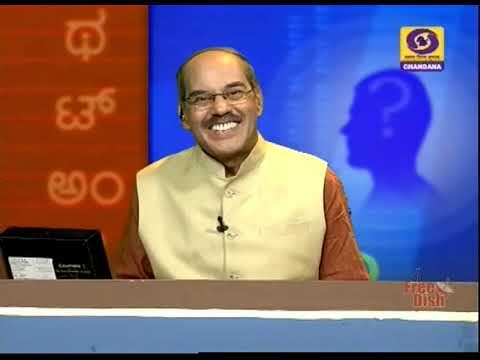 Thatt Anta Heli | Kannada Quiz Show | 25-04-2019 | DD Chandana
