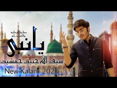 SAIFULLAH JUNAID JAMSHED - YA NABI (OFFICIAL VIDEO)