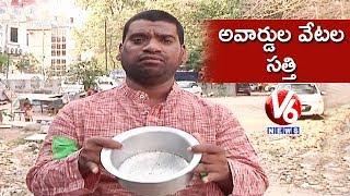 Bithiri Sathi Teenmaar News - All Videos